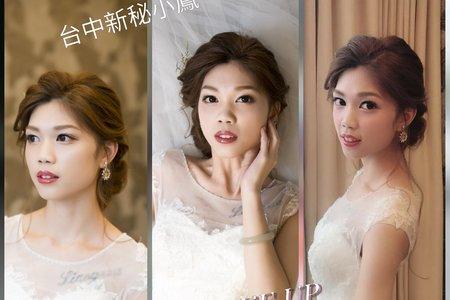 鬆髮白紗新娘造型-辰辰