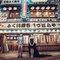 海外拍婚紗-大阪旅拍-伊頓自助婚紗 (18)