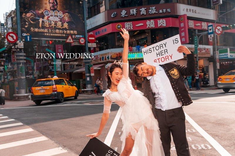 結婚吧線上採購節,拍婚紗