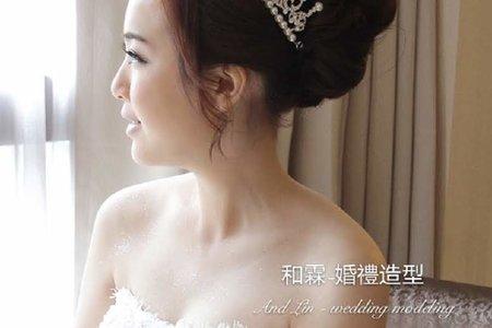 和霖stylist婚禮造型