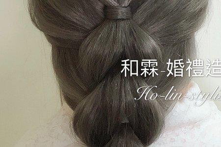 歐美編髮典雅風