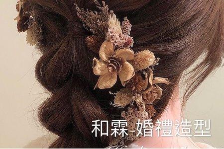 歐式典雅-乾燥花