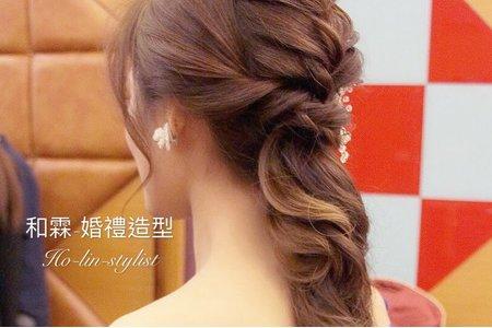 韓系-編髮低馬尾