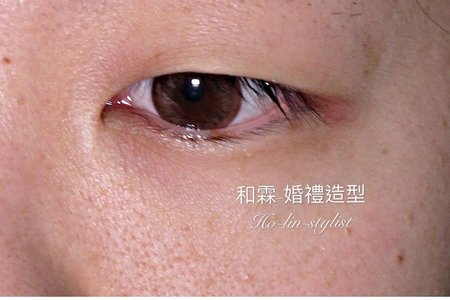 眼妝-眼型調整