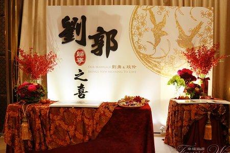 婚禮佈置-時尚中國風