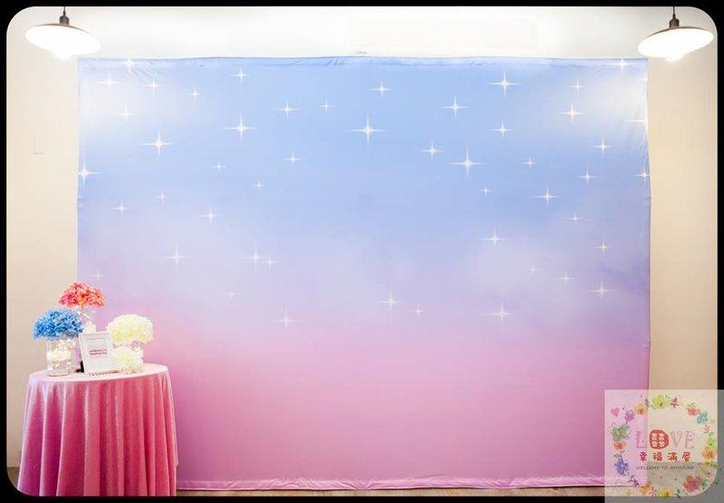 第8號傘板-微醺粉藍