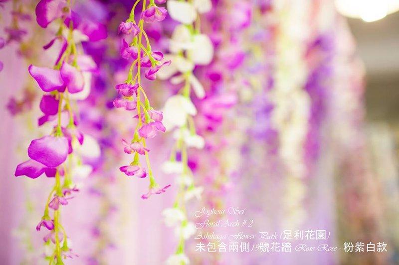 第二號花拱門-足利花園