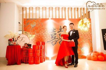 滿屋大明星:劉伊心中式婚禮