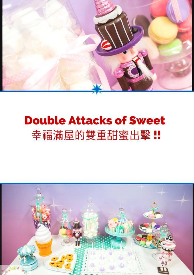 Candy Bar專區