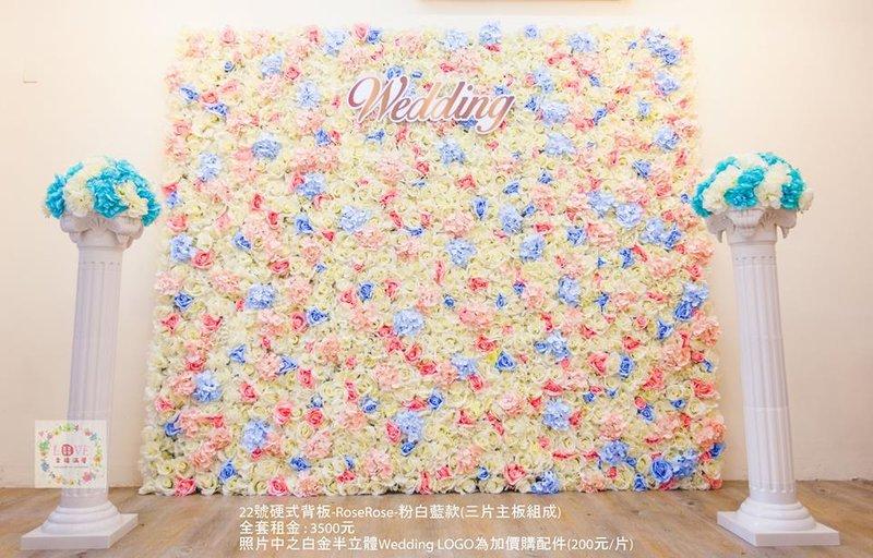 第22號硬式背板-花牆粉藍白款