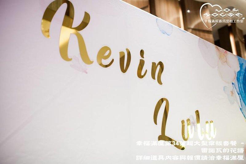 第34號超大型傘板套餐 - 雷諾的花語作品