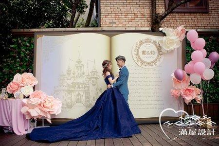第39號傘板套餐 - 莫札特的費加洛婚禮