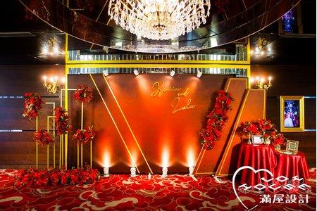 第37號超大型傘板套餐 - 韓德爾的皇家