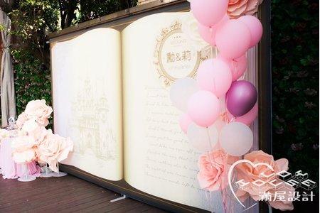 第39號超大型傘板-莫札特的費加洛婚禮