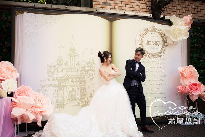 第39號超大型傘板 - 莫札特費加洛婚禮