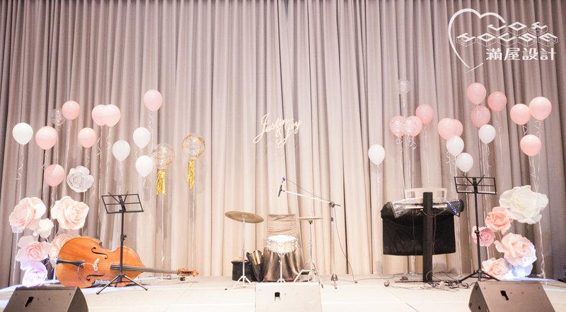 滿屋設計全客製婚禮佈置 - 大直美福飯店