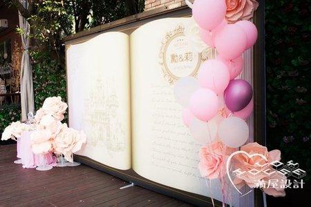 第39號超大型傘板 - 莫札特的費加洛婚禮
