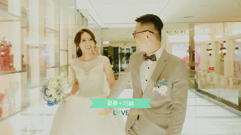 婚禮錄影紀錄作品