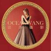 汪洋 Ocean Wang!