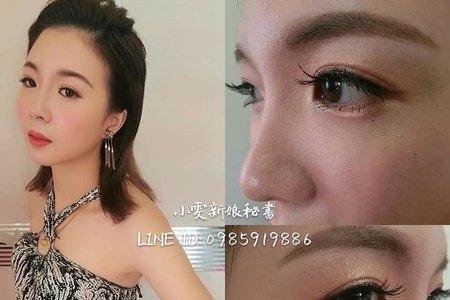 【彰化新娘秘書推薦】2018.06.08彩妝-油頭造型-鹿港