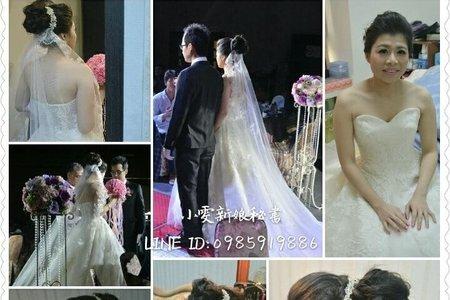 【彰化新娘秘書推薦】2016.11.11佳樺結婚午宴-和美新秘