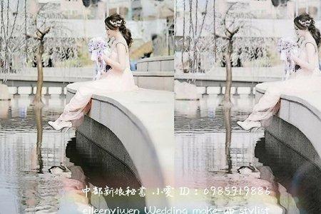 【彰化新娘秘書推薦】2017.02.22 台中綠川西街-小清新