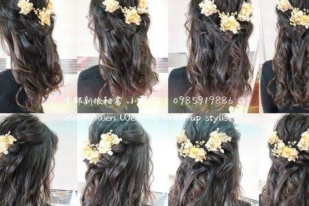 【彰化新娘秘書推薦】2019.02.17庭瑜妝髮