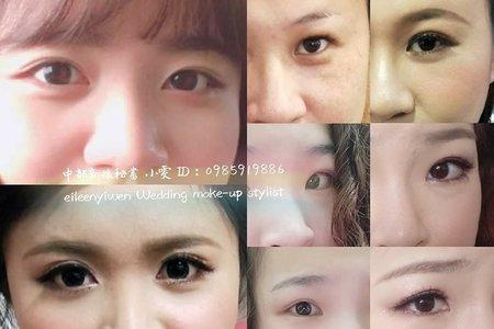 【彰化新娘秘書推薦】2018.11.20調整眼型-眼妝分享