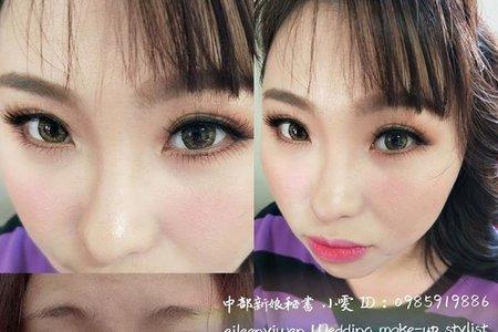 【彰化新娘秘書推薦】2019.02.12萍萍妝髮