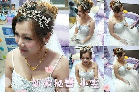 【彰化新娘秘書推薦】2018.11.25小慧結婚午宴-南投草屯新秘