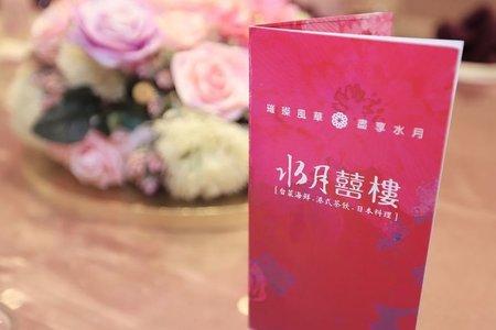 【逆光深林】婚攝作品集 ( 五 )