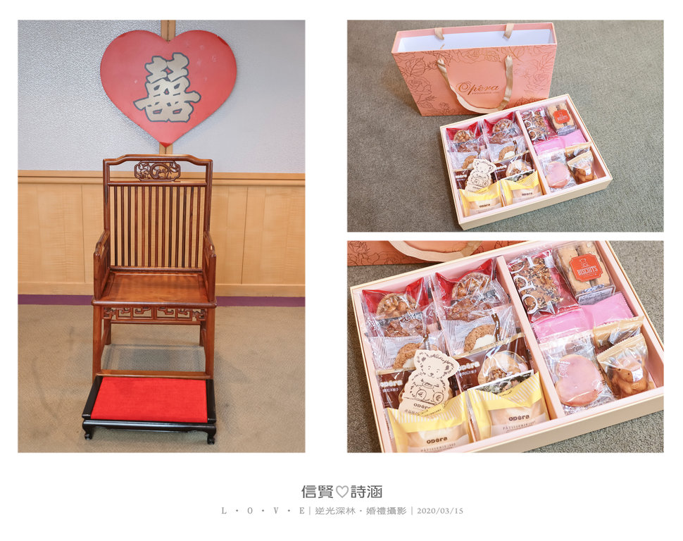 009 - 【逆光深林】婚禮攝影《結婚吧》