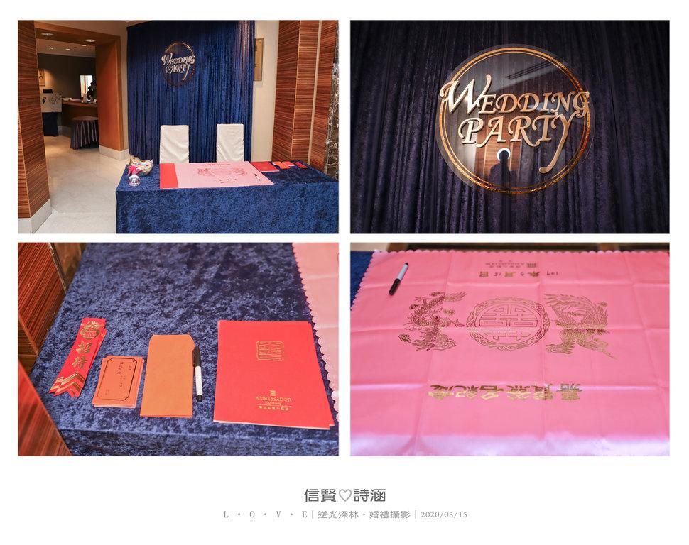025 - 【逆光深林】婚禮攝影《結婚吧》