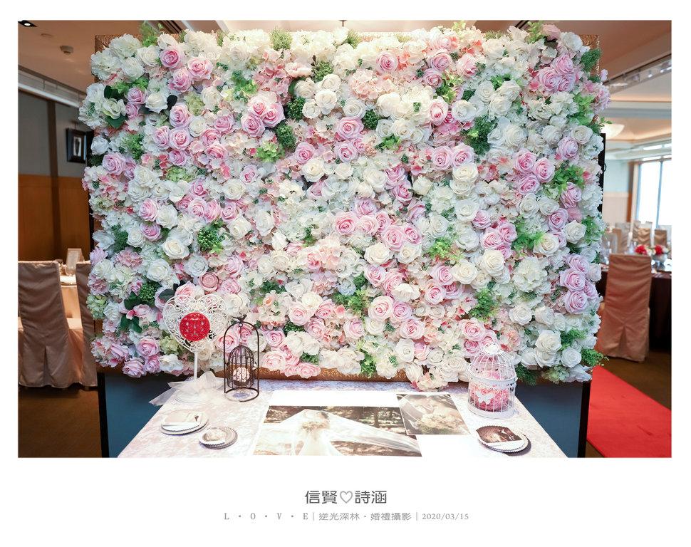 026 - 【逆光深林】婚禮攝影《結婚吧》