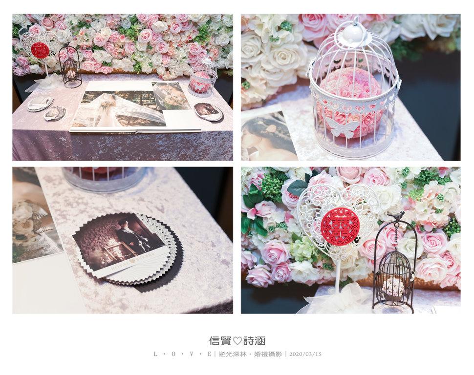 027 - 【逆光深林】婚禮攝影《結婚吧》