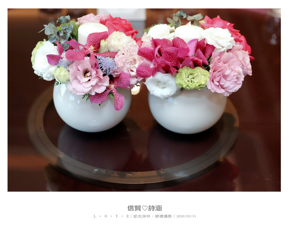 032 - 【逆光深林】婚禮攝影《結婚吧》