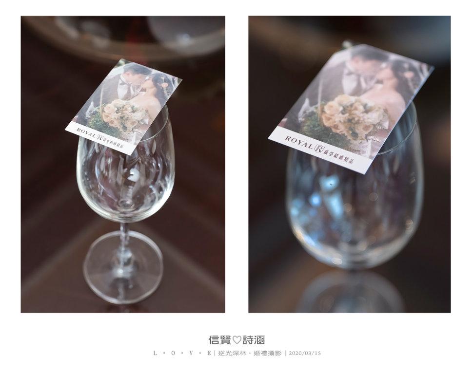 034 - 【逆光深林】婚禮攝影《結婚吧》
