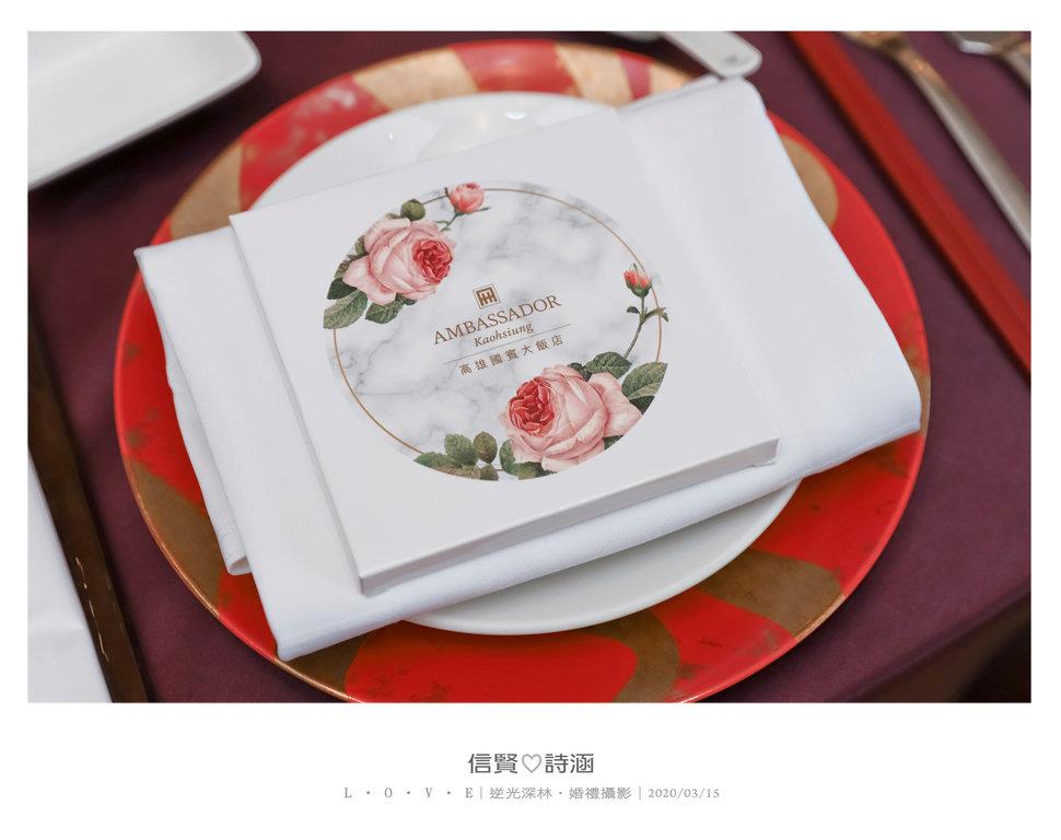 035 - 【逆光深林】婚禮攝影《結婚吧》