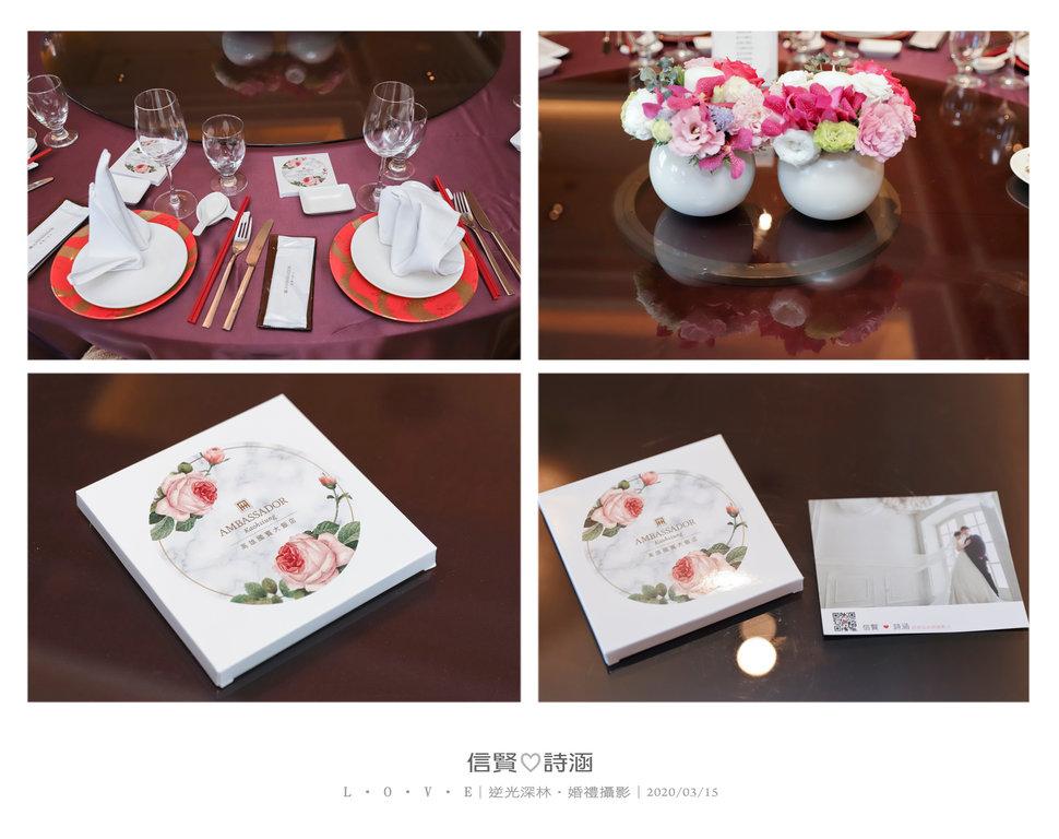 037 - 【逆光深林】婚禮攝影《結婚吧》