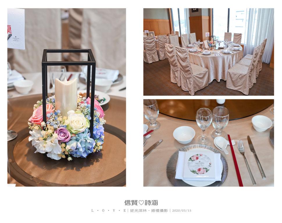 038 - 【逆光深林】婚禮攝影《結婚吧》