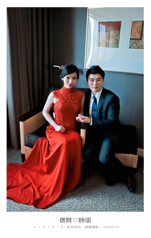 047 - 【逆光深林】婚禮攝影《結婚吧》