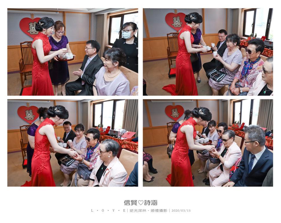 050 - 【逆光深林】婚禮攝影《結婚吧》
