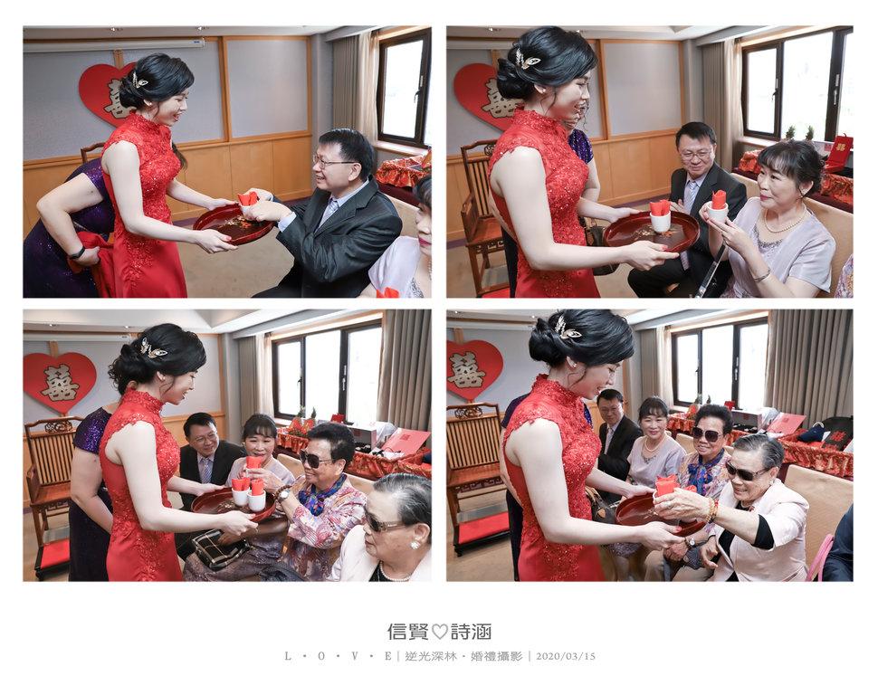 054 - 【逆光深林】婚禮攝影《結婚吧》