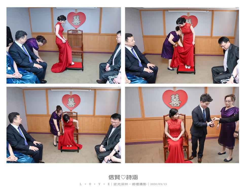 059 - 【逆光深林】婚禮攝影《結婚吧》