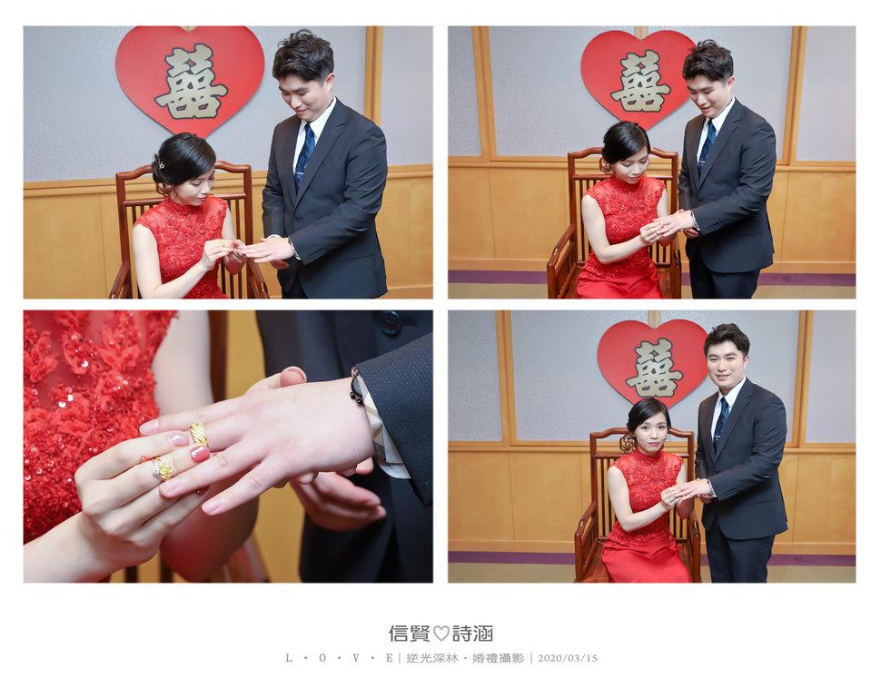 061 - 【逆光深林】婚禮攝影《結婚吧》