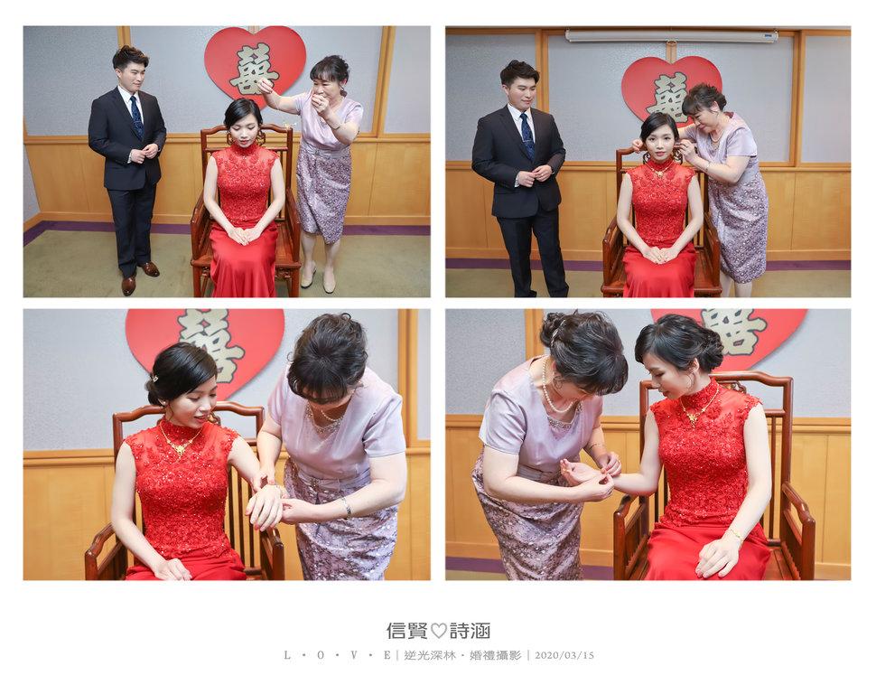 062 - 【逆光深林】婚禮攝影《結婚吧》