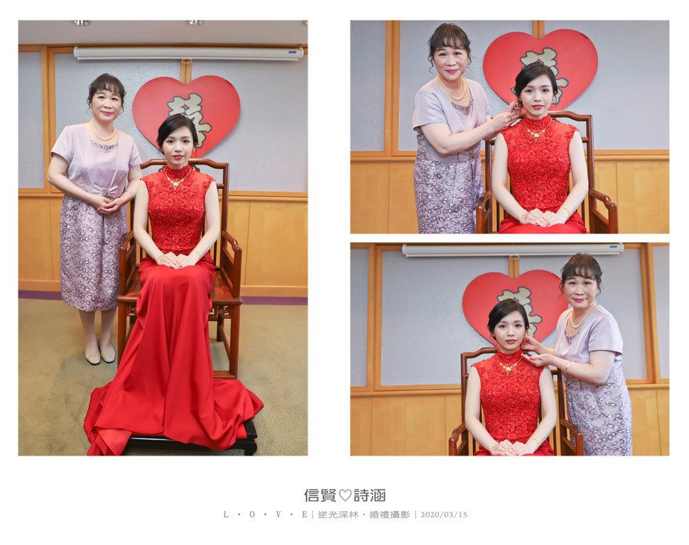 063 - 【逆光深林】婚禮攝影《結婚吧》