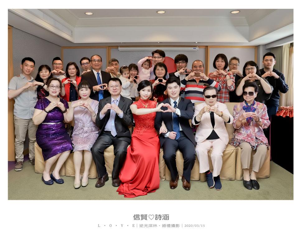 074 - 【逆光深林】婚禮攝影《結婚吧》