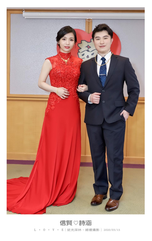 075 - 【逆光深林】婚禮攝影《結婚吧》