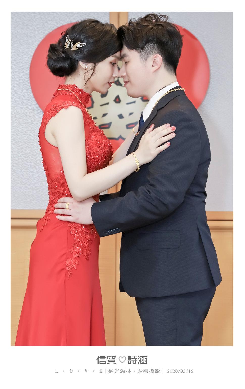 076 - 【逆光深林】婚禮攝影《結婚吧》